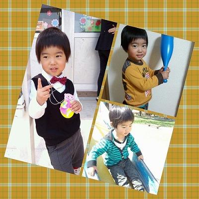 ssphotoshake_1365677720633.jpg
